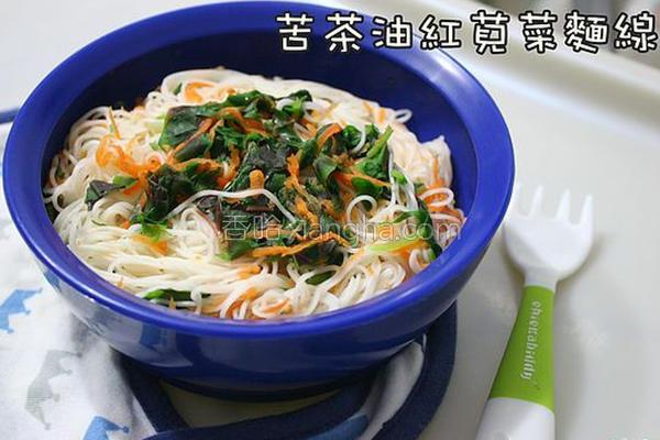 苦茶油红苋菜面线的做法