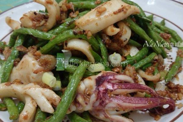 蒜酥墨鱼四季豆的做法
