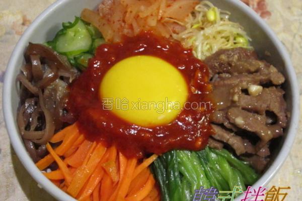 °韩式拌饭的做法