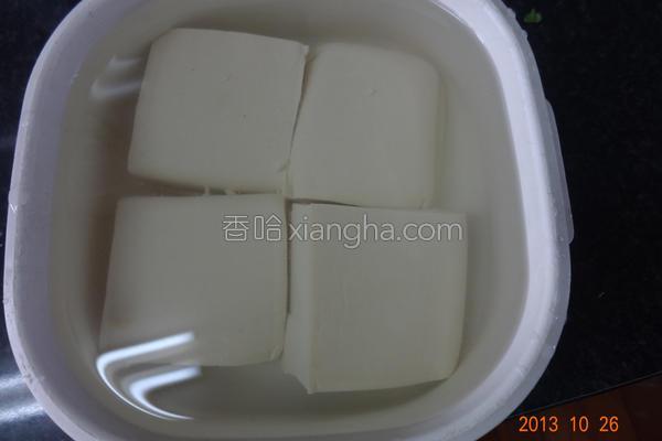 豆腐保存方法的做法