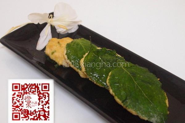 香煎紫苏虱目鱼饼的做法