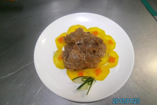 粉蒸肉片的做法