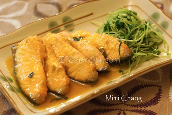橙汁鲑鱼的做法