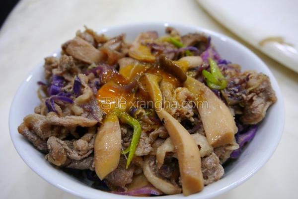 紫高丽菜野菇牛丼的做法