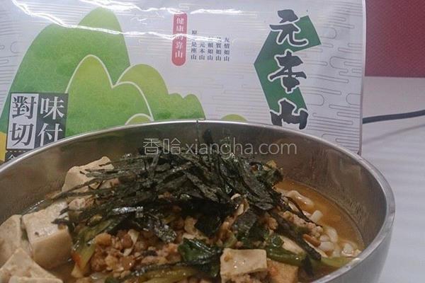 海苔豆腐杂菜面的做法