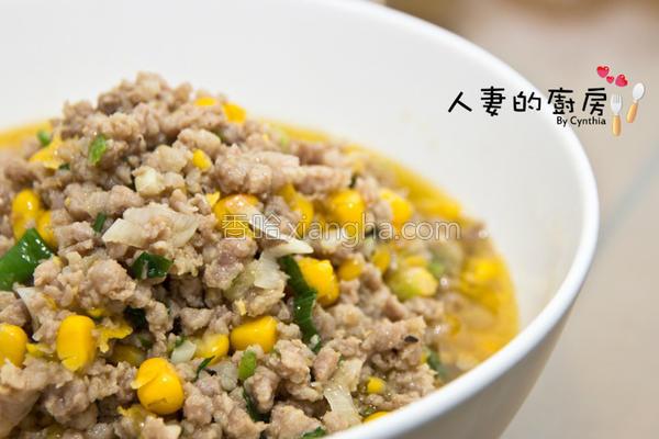 玉米绞肉的做法