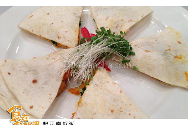 料理起司南瓜派的做法