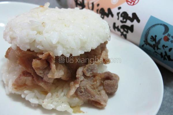 姜汁猪肉珍珠堡的做法