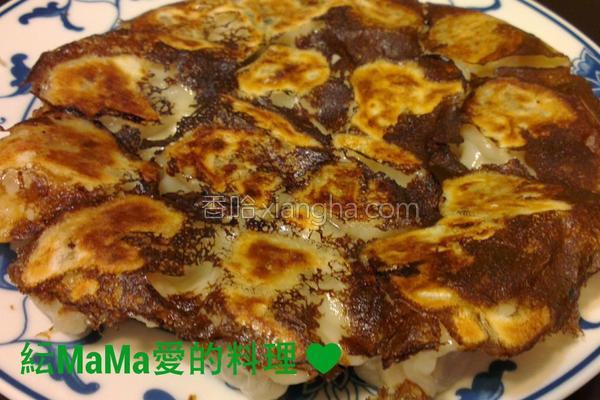 自制煎饺的做法