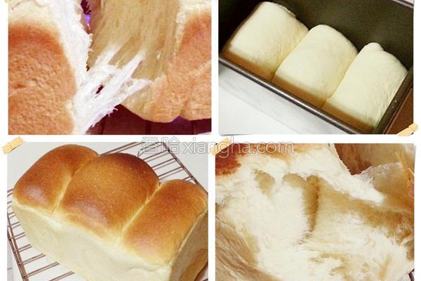 苹果牛奶山形吐司的做法