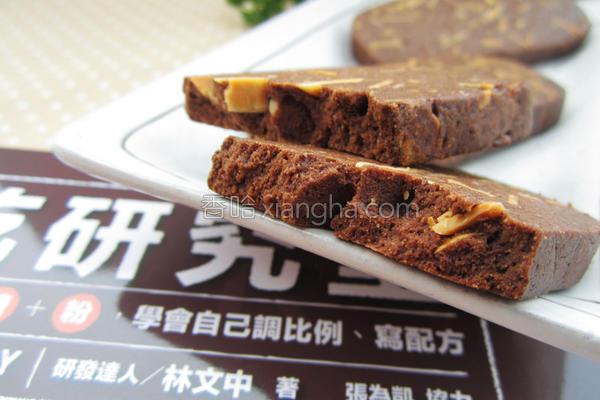 巧克力杏仁酥饼的做法