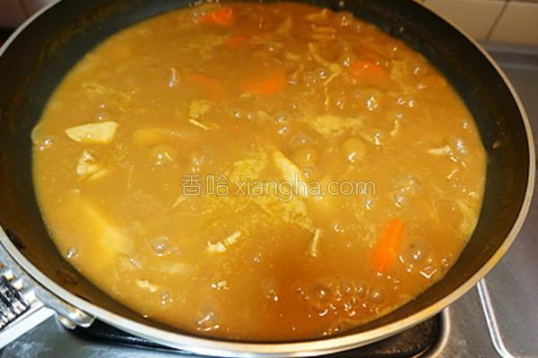 超∥香浓猪肉咖哩的做法