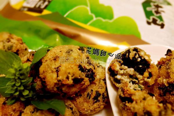 金沙豆腐海苔球的做法