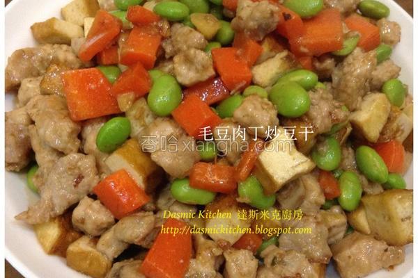 毛豆肉丁炒豆干的做法