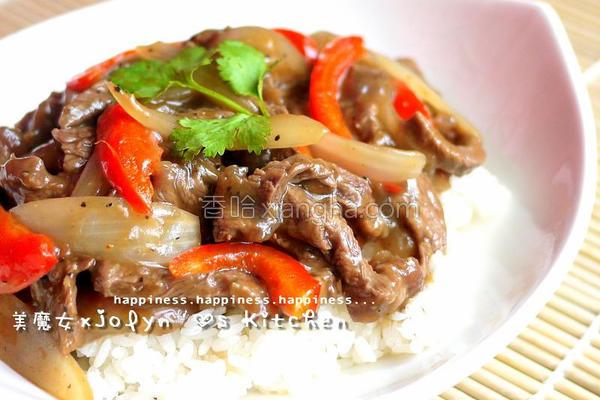 黑椒牛柳烩饭的做法