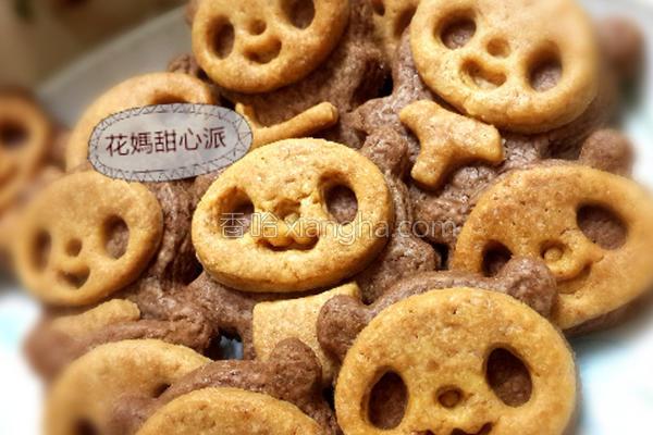 可爱小熊饼干的做法