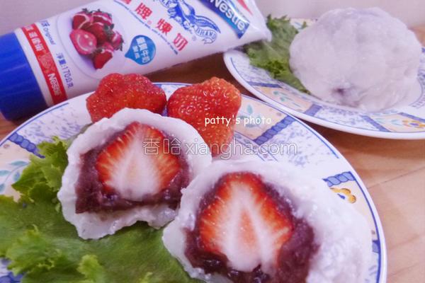 草莓红豆大福的做法