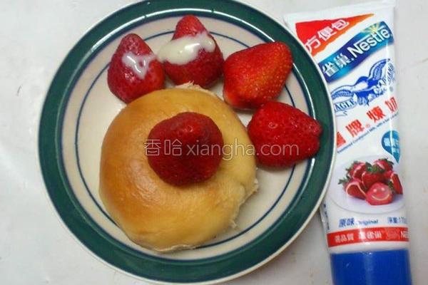 草莓贝果的做法
