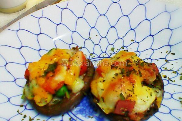 焗烤蔬食香菇的做法