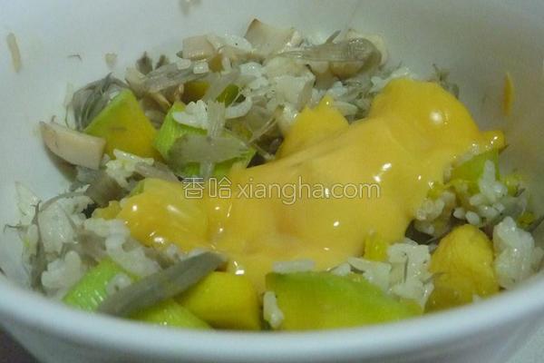 起司蔬菜炊饭的做法