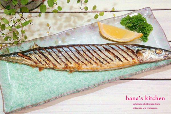 秋刀鱼盐烧的做法