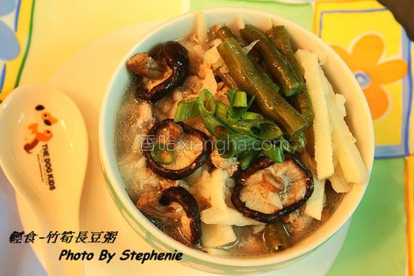 长豆竹笋粥的做法
