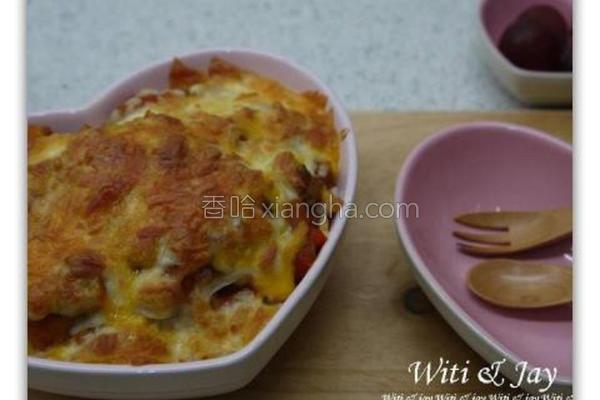 LC番茄鲜蔬焗饭的做法