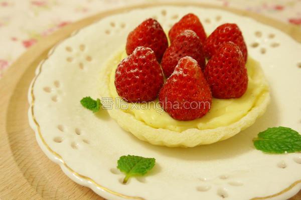 酸甜卡士达草莓塔的做法