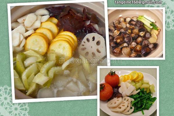 蛤蜊蔬菜涮涮锅的做法