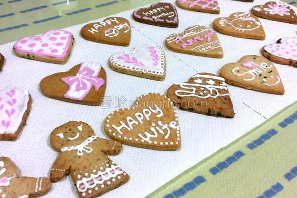 手工糖霜饼干自己的做法