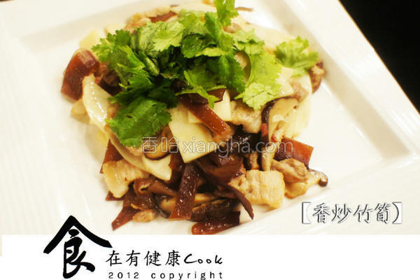 健康香炒竹笋的做法