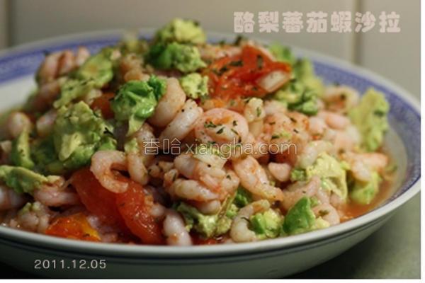酪梨番茄虾沙拉的做法