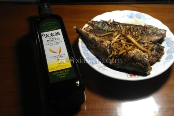 馀之酱烧鲭鱼的做法