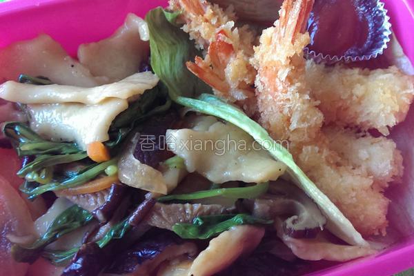 炸虾便当的做法