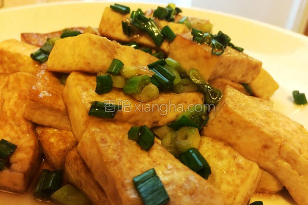 葱烧豆腐的做法
