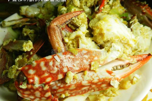 咸蛋花蟹的做法
