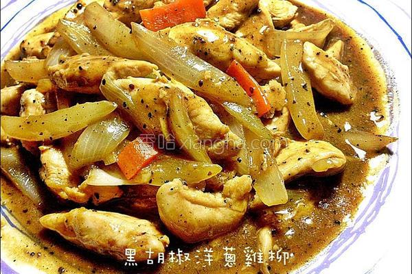 黑胡椒洋葱鸡柳的做法