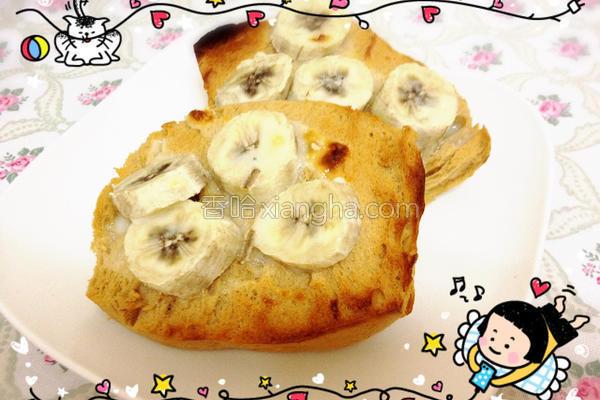 烤香蕉炼乳馒头的做法