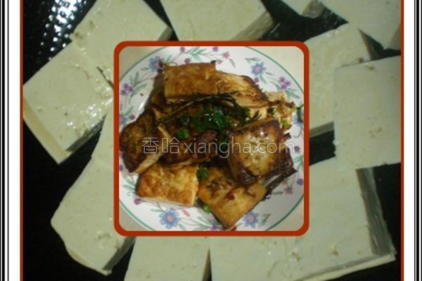 香煎迷迭香豆腐的做法
