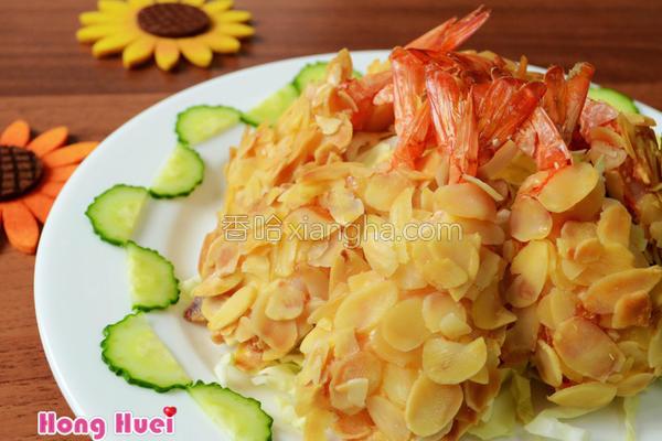 杏仁片鲜虾的做法