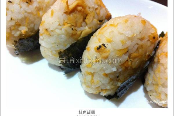 日式鲑鱼饭团的做法