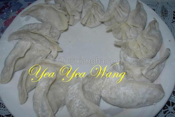 冬粉丝瓜水饺的做法