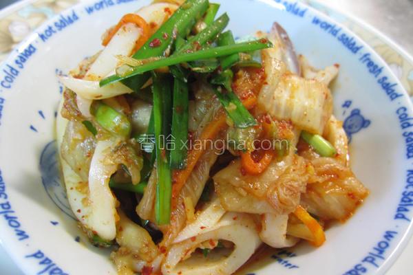 韩式泡菜墨鱼的做法