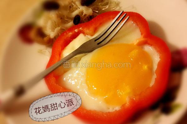 彩椒月见蛋的做法