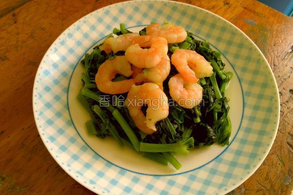 清炒虾仁豆苗的做法