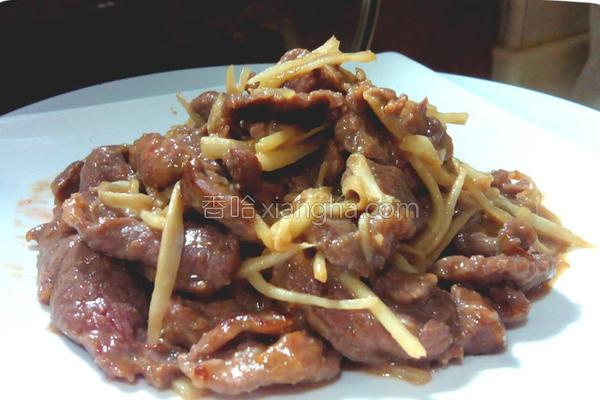 姜丝炒牛肉的做法