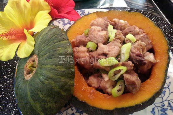 肉排南瓜盅的做法