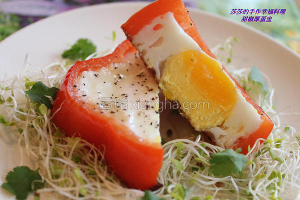甜椒厚蛋盅的做法
