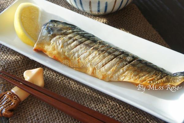 柠檬烤鲭鱼的做法