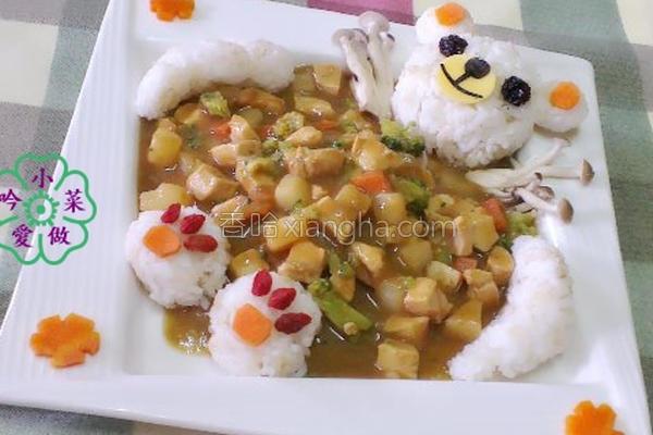 蔬菜鸡肉咖哩餐的做法